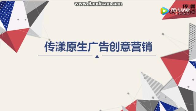 传漾原生广告平台