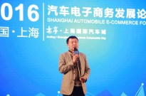 蔚来汽车联合创始人郑显聪:Insight of Battery Electric-Vehicle Ecosystem