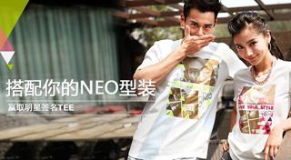 Adidas Neo:自由行 乐无沿