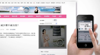 卡萨帝:智能双温区酒柜跨屏互动体验