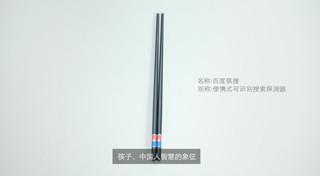 百度:百度筷搜产品视频