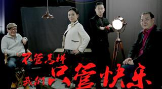 """珀莱雅:《中国喜剧星》创意营销案:""""美丽快乐季"""""""