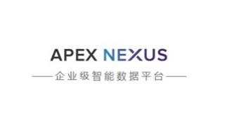 APEX NEXUS 企业级智能客户数据平台