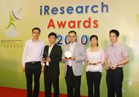2009-2010华南新经济年度人物奖(一)