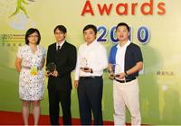 2009-2010华南新经济年度人物奖(四)
