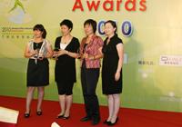 2009-2010华南新营销年度人物奖(一)