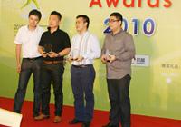 2009-2010华南新营销年度人物奖(二)