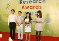 2009-2010华南新营销年度人物奖(三)