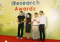 2010艾瑞效果营销奖之快消类
