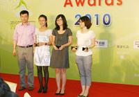 2010艾瑞效果营销奖之交通汽车类