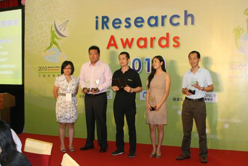 2010艾瑞效果营销奖之交通汽车类(二)