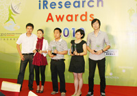 2010艾瑞效果营销奖之金融行业类&网络游戏类