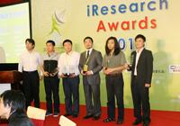 2010艾瑞效果营销奖之网络服务类&地产行业类&搜索引擎营销类