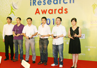 2010艾瑞效果营销奖之网络广告联盟类&手机无线营销类