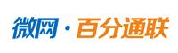 北京微网通联信息技术有限公司