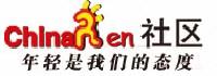 ChinaRen