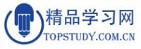 中国精品学习网