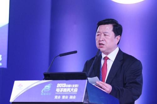 商务部电子商务和信息化司司长李晋奇