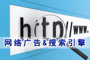 年Q1中国互联网经济核心数据发布