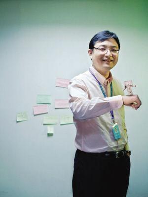 0066@39002 Shanghai Nutshell CEO resigns