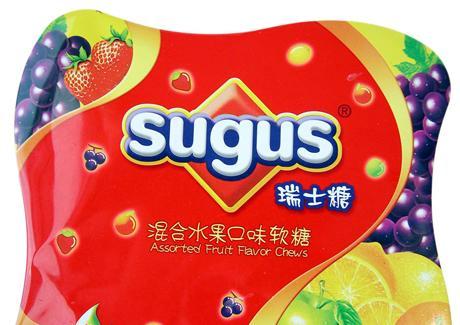 tribal ddb广州获箭牌旗下糖果品牌在华数字业务