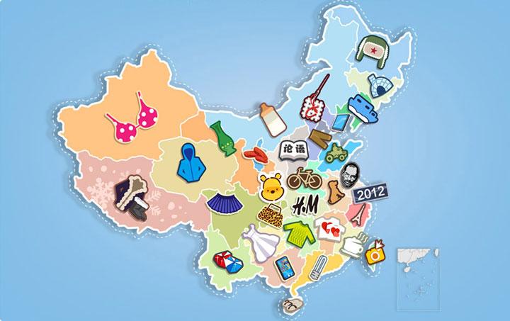 專題:淘寶數據盛典:網購中國地圖