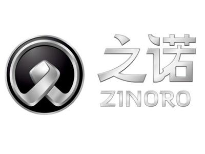 华晨宝马为新品牌 之诺 推出品牌标识