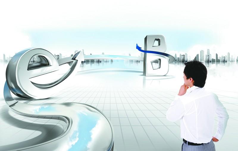 艾瑞咨询:2013Q2中国网络广告市场规模达到232.6亿元,整体市场回暖