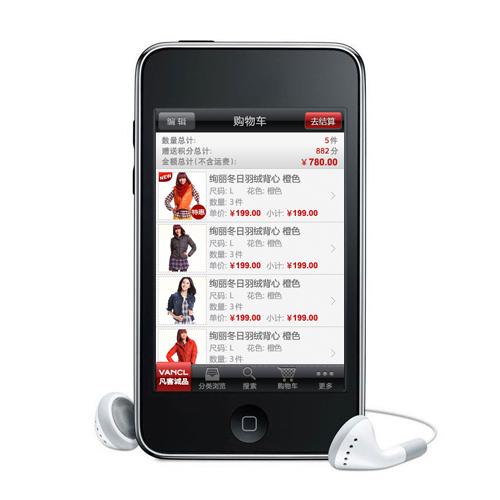 艾瑞咨询:2013Q2中国移动购物市场交易规模375.2亿元