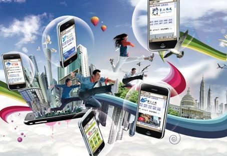 艾瑞咨询:2013Q2中国移动互联网市场规模241.9亿元,商业化价值逐渐凸显