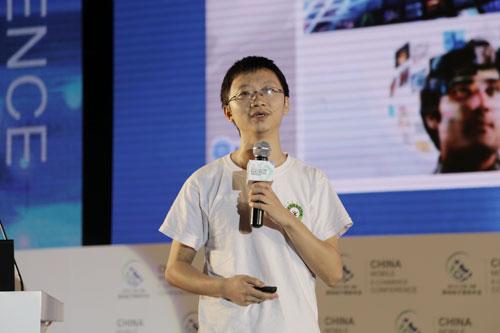 电子科技大学教授周涛 大数据商业变革