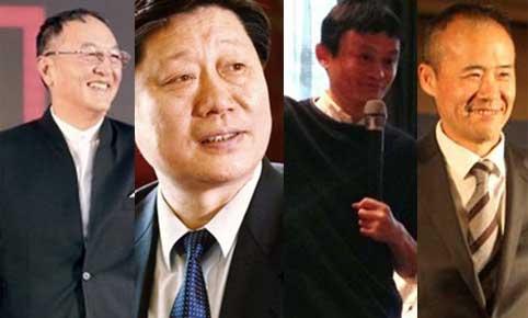 """大佬谈创业团队:马云说公司不能被个人""""绑架"""""""