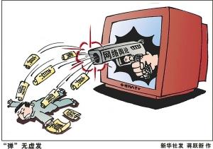 资讯网络_网络游戏综合新闻资讯《古剑奇谭网络版》黑盒