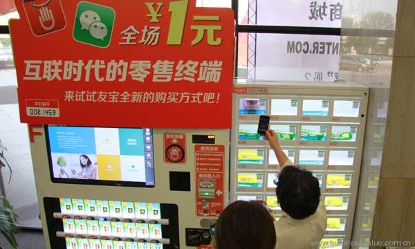 互联网时代的零售终端,微信支付能撼动支付宝的地位吗?