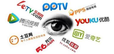 艾瑞咨询:2013Q3中国在线视频市场规模达32.5亿元,热门内容及移动端商业化深入推动行业增长