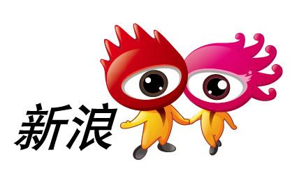 艾瑞读财报:新浪前三季度微博广告占比达20% 微博收入显著增长