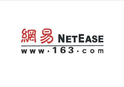 艾瑞读财报:2013Q3网易营收达25.1亿元 网络广告收入再创新高