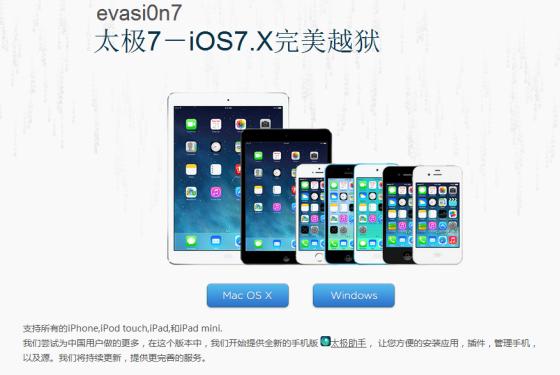 官方正式,中国用户被捆绑太极助手