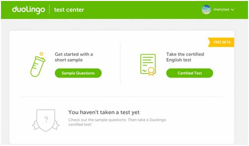 艾瑞快评:Duolingo推出Test Center或将解决在线教育远程测评尴尬
