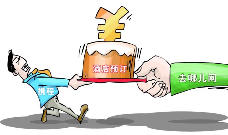 艾瑞咨询:2013年中国在线旅游市场交易规模2204.6亿元