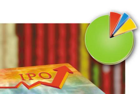 艾瑞咨询:中国互联网企业第5次IPO浪潮即将来袭