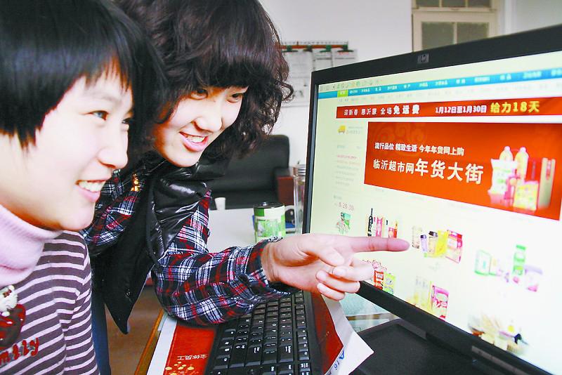 网购年货成为流行 非综合性商城加入争夺战