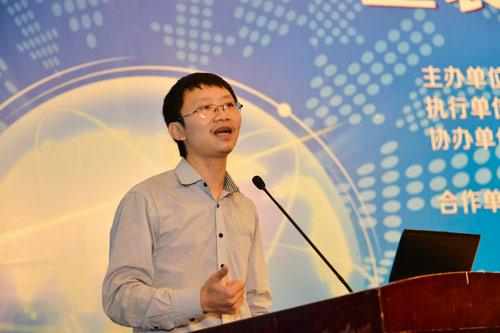电子科技大学教授周涛 电子商务大数据理念和实践