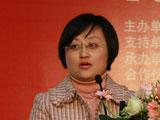 艾瑞咨询集团联合总裁邹蕾:中国电子商务及汽车电商行业发展趋势