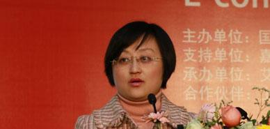 艾瑞咨询集团联合总裁邹蕾:中国电子商务及汽车电商行业发展趋势<