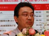 金电联行副总裁艾小缤:数据金电助力汽车行业企业发展