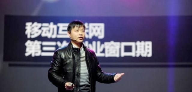 UC何小鹏:第三波移动互联网船票争夺将更血腥