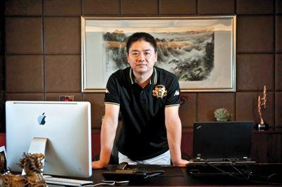 刘强东:最满意的不是京东物流 - 木买蚂蚁 - hfzhangping的博客
