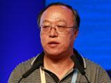 国家电子商务咨询委员会专家组组长柴跃廷先生主旨演讲