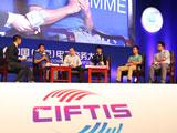 互动讨论:跨界融合创造新机遇